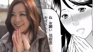 《美熟女人妻NTR中出し/KAORI》ユメウツツ 友人の母親と少年の禁断物語を濃厚実写化!